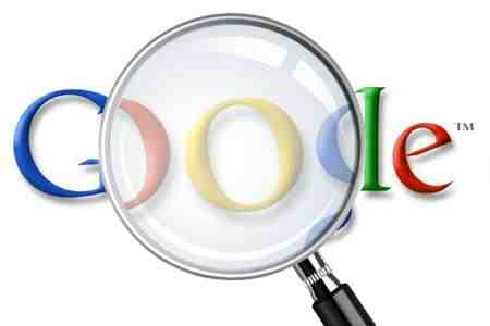 site:fotelik.info recall – ważna komenda w Google